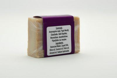 Σαπούνι με Υγρό Μετάξι