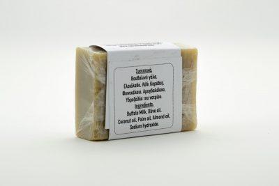 Σαπούνι με βουβαλινό γάλα